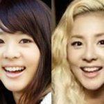 Sandara Park 2ne1 nose job plastic surgery
