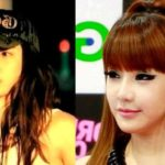 Park Bom before and after plastic surgery1 150x150