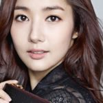 Park Min Young After Double Eyelid Surgery
