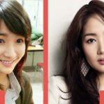 Park Min Young Before And After Nose Job