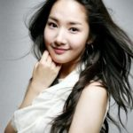 Park Min Young Jaw Augmentation